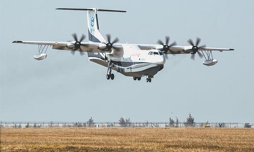 China makes world's largest amphibious aircraft, conducts its first flight