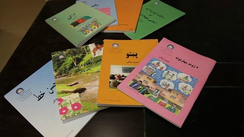 2017 saw rise in publication of Pashto prose books