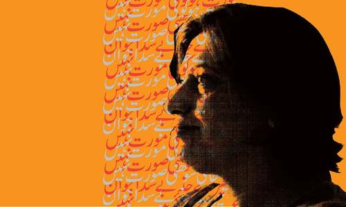 Never marry a poet or join a leftist party ─ and other lessons from Pakistani feminists