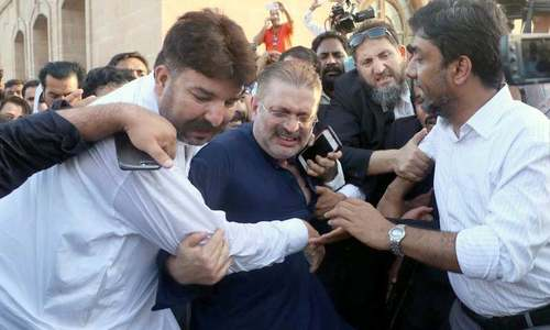 Supreme Court rejects Sharjeel Memon's bail application