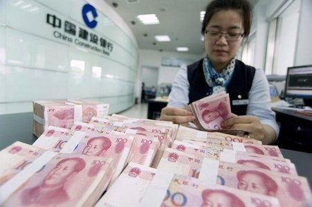 Door open to yuan-based trade with China: SBP