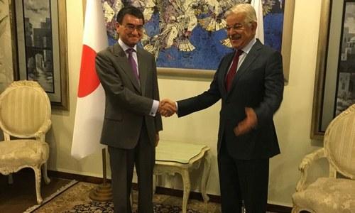 Japan looks to enhance counterterrorism cooperation with Pakistan: Japanese FM