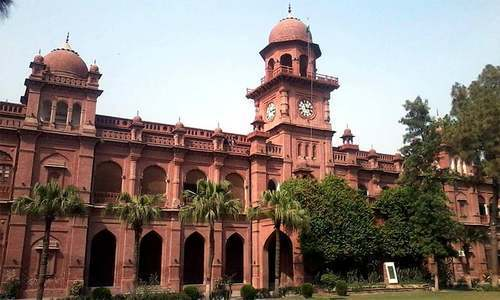 Punjab University VC resigns 'instead of giving land to seminary'