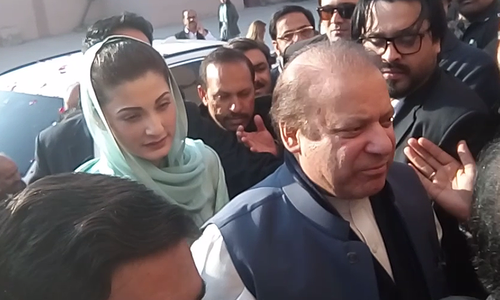 4 prosecution witnesses testify in Sharif corruption references