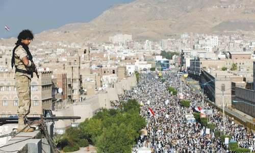 Air strikes in north Yemen kill at least 14: witnesses, rebels