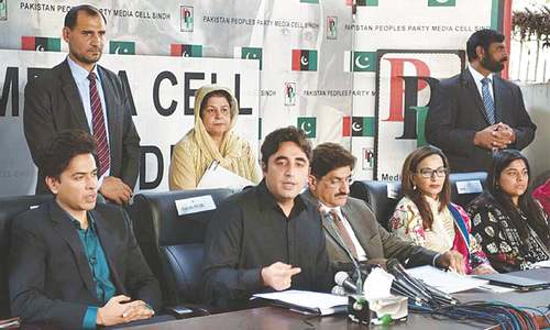 PPP decides to equip children with life skills through education