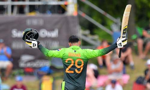 With 262 runs, Pakistan recover from abysmal batting performance in fourth ODI against NZ