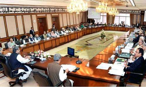 Federal cabinet approves enhanced penalties over violation of Ehtram-i-Ramazan Ordinance