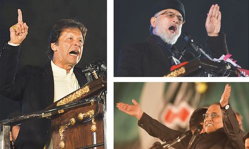 Lahore rally yields no concrete plan to oust Sharifs