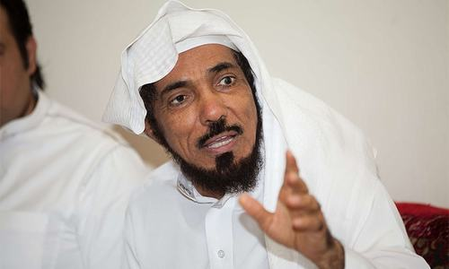 Detained Saudi cleric hospitalised: Amnesty