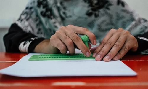Japan announces grant for Braille equipment in Pakistan