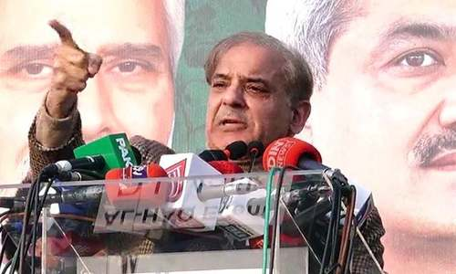Shahbaz sets sights on Karachi, Peshawar as polls loom