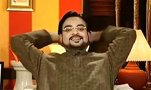 Forbidden from appearing on TV, Amir Liaquat launches news website