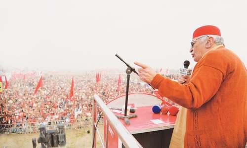 ANP won't let system derail, says Asfandyar
