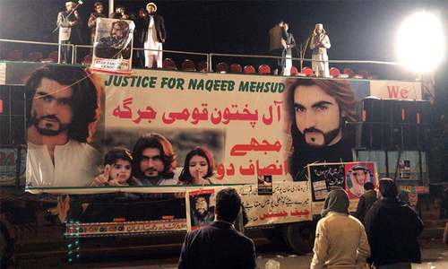 Naqeebullah protest moves to Islamabad, demands end to 'Pakhtun genocide'
