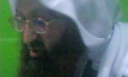 US names three Pakistanis as 'terrorist facilitators'