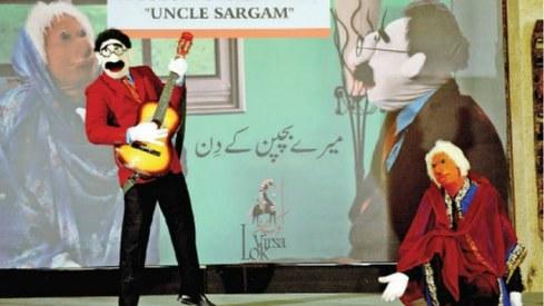 Lok Virsa pays tribute to Uncle Sargam creator Farooq Qaiser
