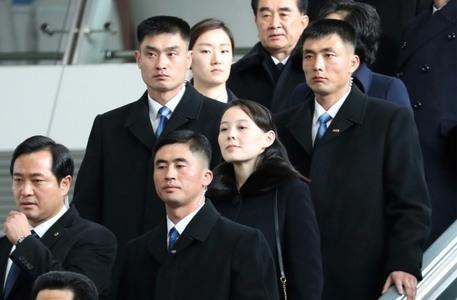 Kim Jong Un's sister makes historic visit to South Korea