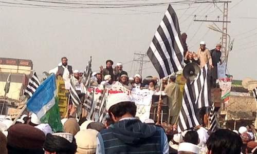 Religious leaders address the rally.— DawnNews