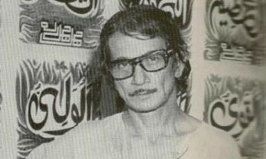 From the archives: 'Sadequain passes away at 57'
