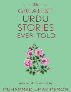FICTION: URDU'S GLITTERING CONSTELLATIONS