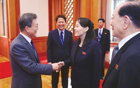 Kim Jong Un invites S. Korean president for visit