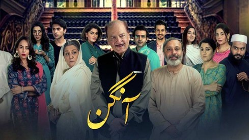 7 reasons why Angan may be the most subversive Pakistani drama you've ever seen
