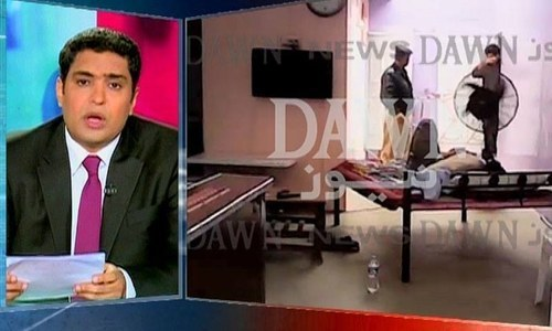 Shahrukh Jatoi enjoys amenities at death cell in Karachi jail