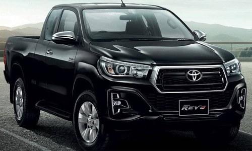 ٹویوٹا کی نئی ڈبل کیبن گاڑی پاکستان میں پیش