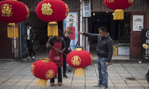 نئے چینی کتے کے سال کا جوش و خروش سے آغاز