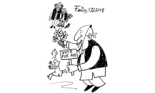 کارٹون : 17 فروری 2018