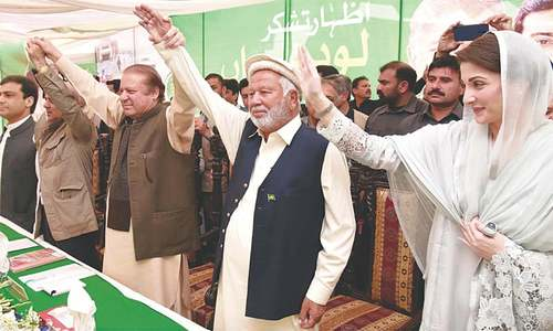 Sharifs present a united front at Lodhran rally