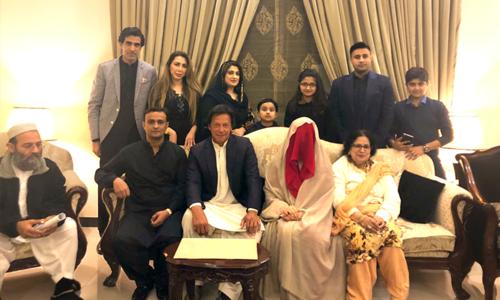PTI confirms Imran Khan's marriage to Bushra Maneka in Lahore