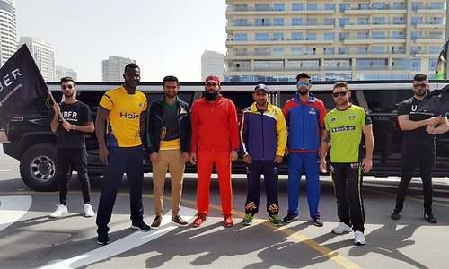 PSL trophy unveiled by PSL captains in Dubai