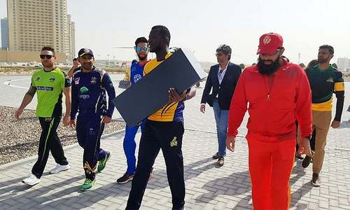 PSL trophy unveiled by PSL captains in Dubai