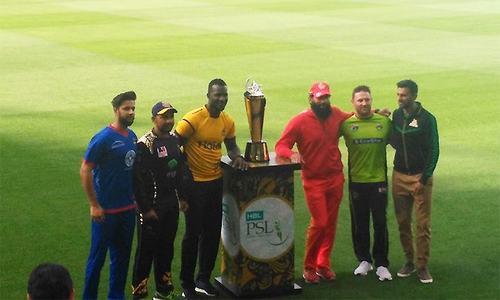 PSL trophy unveiled by franchise captains in Dubai