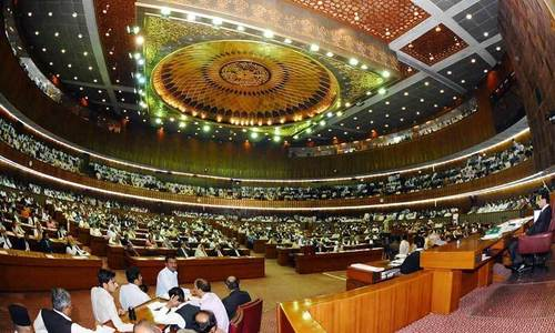 'پارلیمنٹ میں آئین پر بحث کرنا ہمارا حق ہے'