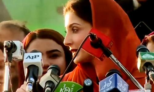 Maryam should understand that the courts of Pakistan were created to apply laws, not to exonerate politicians