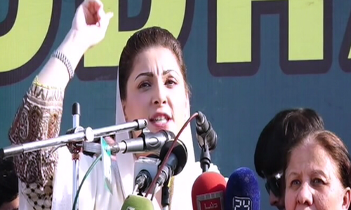 Nawaz's removal as PML-N head is a 'joke with the public', Maryam tells crowd in Sargodha