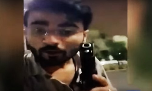 Sharea Faisal firing video: 7 taken into custody in Karachi as police attempt to trace suspect