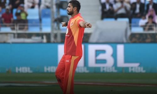LIVE: Islamabad United hand Multan Sultans their first PSL defeat
