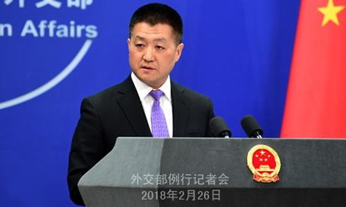 China says 'highly recognises' Pakistan's efforts against terror financing