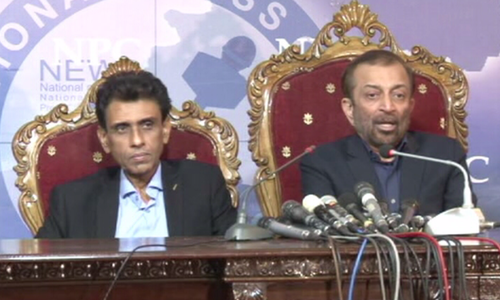 'We are one family' — MQM's PIB, Bahadurabad factions come together for Senate elections