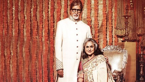 Jaya Bachchan's 1000-crore riches will make you want to join Bollywood