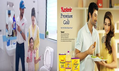 Is there gender stereotyping in Pakistani advertising?