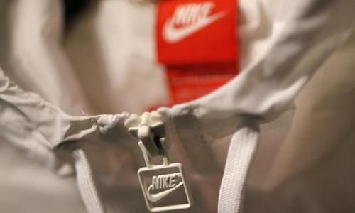 Nike announces departure of top executive, cites 'conduct' violations
