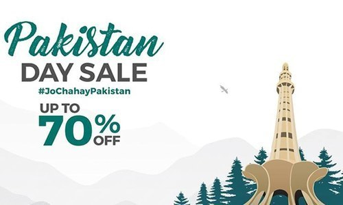 Here's what Daraz is offering up to 70% discounts on for its week-long Pakistan Day sale