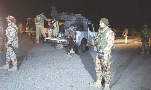 FC soldier martyred, another injured in Mohmand gun attack