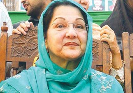 Kulsoom admitted to hospital again