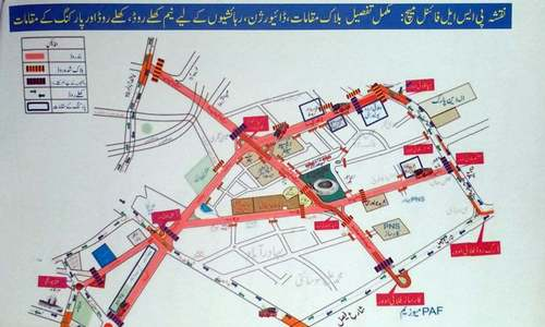Security plan for PSL 2018 final in Karachi revealed